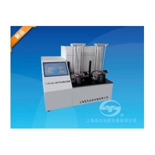 上海昌吉SYD-3535Z石油产品自动倾点试验器