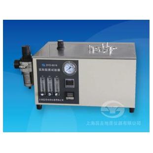 上海昌吉SYD-8019车用汽油和航空燃料实际胶质测定法