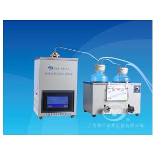 上海昌吉SYD-0059A润滑油蒸发损失试验器(诺亚克A法)