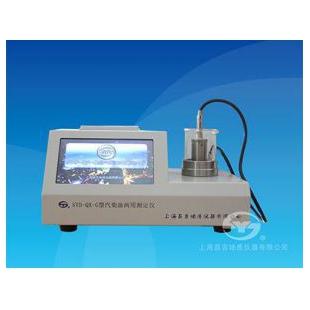 上海昌吉SYD-QX-G型汽柴油两用测定仪(台式)