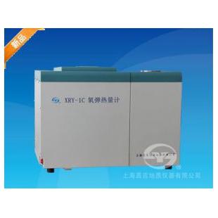 上海昌吉XRY-1C 自动氧弹热量计