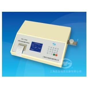 上海昌吉SYD-17040X熒光油品硫分析儀