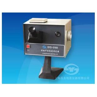 上海昌吉SYD-0168石油產品色度試驗器