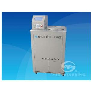 上海昌吉SYD-0509H溶剂自动蒸发回收试验器