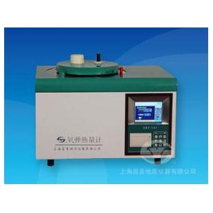 上海昌吉XRY-1A+型氧弹热量计