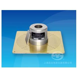 上海昌吉SYD-0751型 乳化沥青稠度试验器