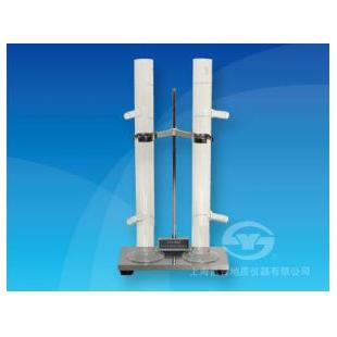 上海昌吉SYD-0655型 乳化沥青存储稳定性试验器