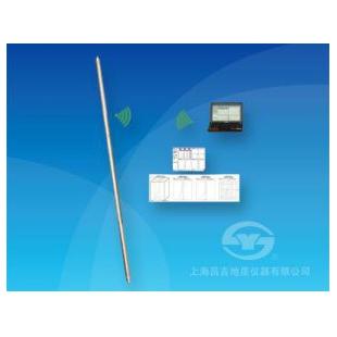 上海昌吉JTL-40FR型无线光纤陀螺测斜仪