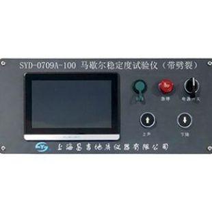 上海昌吉马歇尔稳定度试验仪(带劈裂) SYD-0709A-100