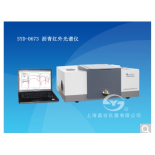 上海昌吉  SYD-0673 沥青红外光谱仪