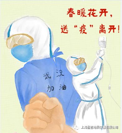 """咱��上海昌吉的服�展こ�� 是 """"逆行�鹗俊�"""
