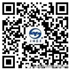 微信圖片_20210430144609.jpg