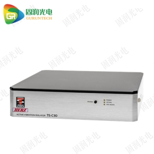 HERZ  桌上型主动减振台-TS-C30