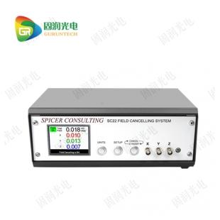 Spicer Consulting  主动消磁-电磁屏蔽-电镜消磁器-SC-26