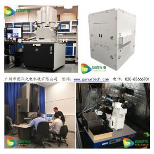 Table stable主动减震台-主动隔振台-AVI-400M