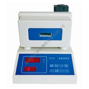 自动液体密度测定仪TP755时代新维