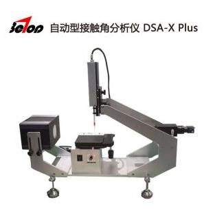 自动接触角测量仪DSA-X Plus