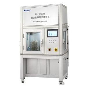 众瑞ZR-5100型自动滤膜平衡称重系统