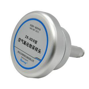 ZR-J02B氟化物采样头