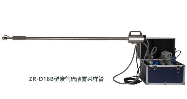 ZR-D18B (3)(1)_副本.jpg