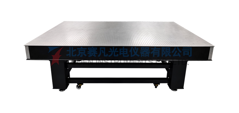 7TBP阻尼隔振光学平台