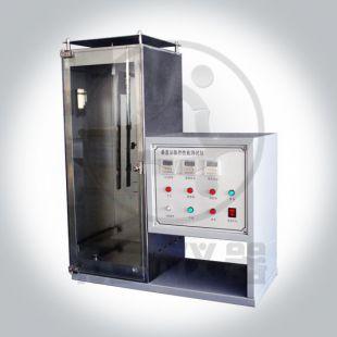 垂直法阻燃性能测试仪 垂直法阻燃仪