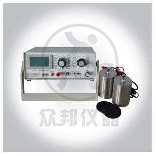 青岛众邦 织物点对点电阻测试仪 点对点电阻测试仪