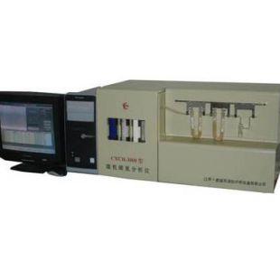 江蘇國創碳氫分析儀國創碳氫分析儀