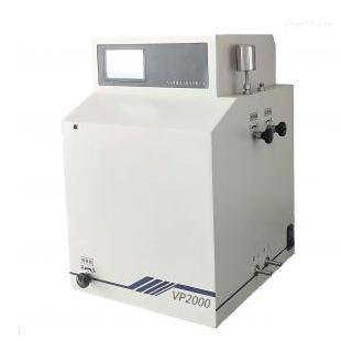 润滑油和制冷剂互溶性测试研究