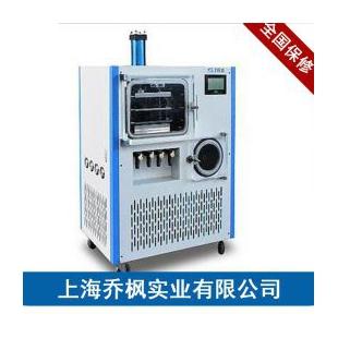 硅油加热原位方仓冷冻干燥机 实验型生产型均可