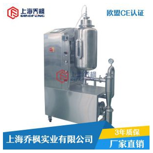 实验型真空喷雾干燥机 超低温喷雾干燥机
