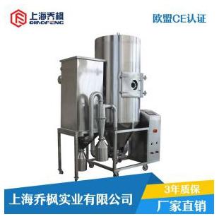 离心二流体喷雾干燥机 离心喷雾干燥机 适用于科研 生物 食品 医药等行业