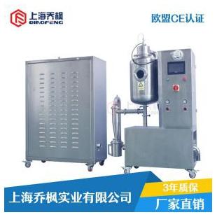 低温喷雾干燥机 实验型喷雾干燥机 适用于科研 化工 食品 医药 农药 等