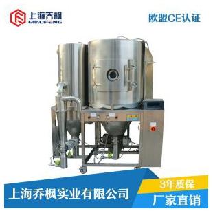 离心喷雾干燥机 GX离心喷雾干燥机 GX节能 厂家