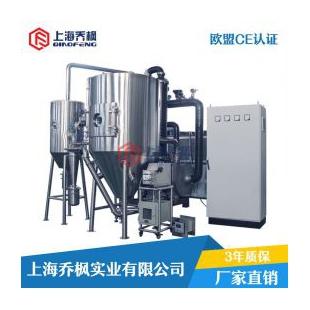 闭路循环低温喷雾干燥机 有机溶剂喷雾干燥机