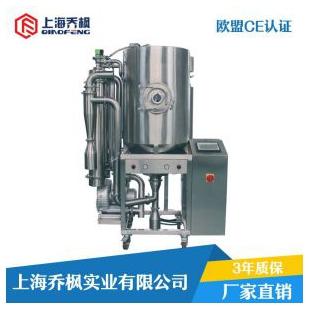 超细粉末喷雾干燥机 适用于食品 科研 生物 医药 农药等