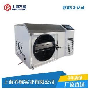 电加热台式原位冷冻干燥机 适用于食品 科研 化工实验等行业