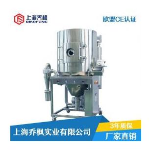 喷雾造粒枯燥机 QFN-ZL-5 乔枫品牌