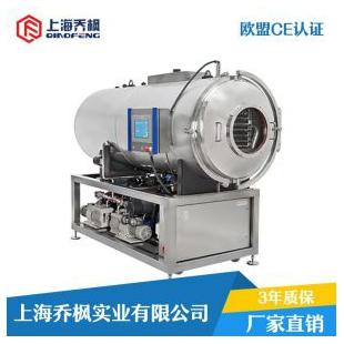 出产型食物冷冻枯燥机 合用于食物 医药 化优游 等行业