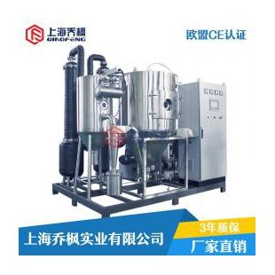 闭路循环高温喷雾干燥机 有机溶剂高温喷雾干燥机