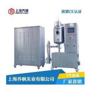 高温喷雾干燥机 实验喷雾干燥机 适用于食品 医药 科研 农药