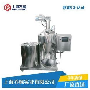 DMIX 真空低温干燥机 GX喷雾干燥机 适用性较广 欢迎咨询