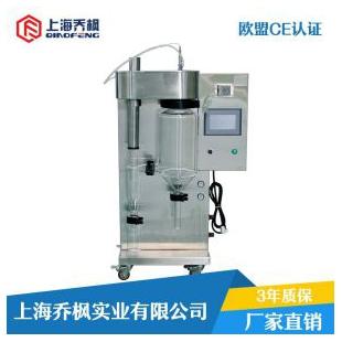 实验室喷雾干燥机 适用于高校科研 化工研究等行业
