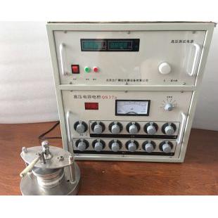 抗干擾高壓電橋/介電常數測試儀