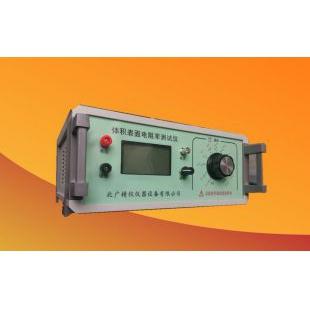 液体绝缘材料电阻率测量仪