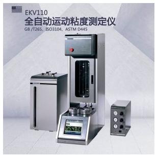 全自动石油产品运动粘度测定仪-深圳市联合嘉利科技有限公司