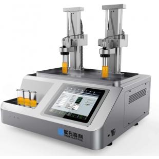 EPP110F全自动冷滤点测定仪