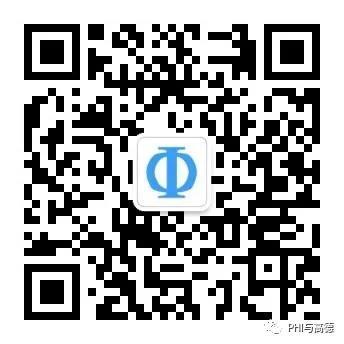 PHI CHINA 表面分析技术网络讲堂之俄歇电子能谱专题