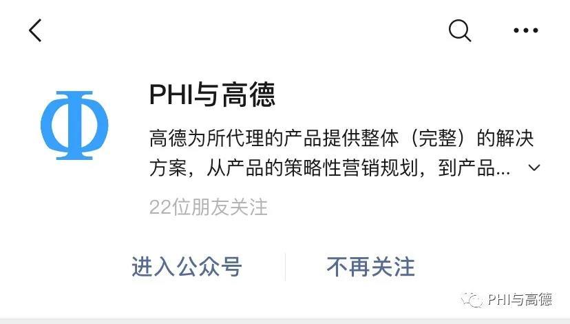 """""""PHI CHINA表面分析技术网络讲堂之俄歇电子能谱专题""""圆满落下帷幕"""