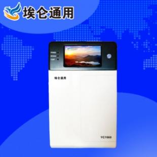 青岛埃仑  YC7060离子色谱仪